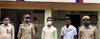 #JaunpurLive : दो आरोपियों को पुलिस ने किया गिरफ्तार