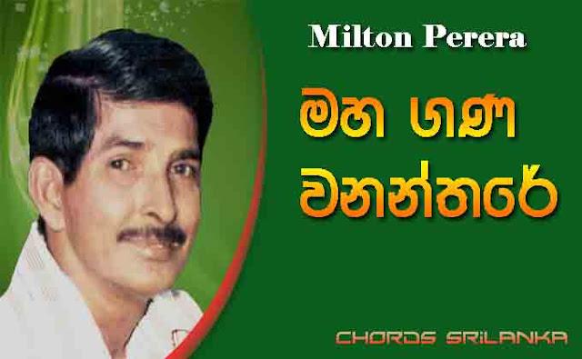 Maha Gana Wananthare chord, Milton Perera songs, Maha Gana Wananthare song chords, Milton Perera song chords, maha gana wananthare chords mp3, sinhala classic songs, sinhala old songs