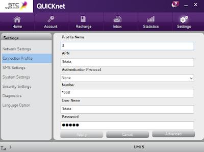 Cara Setting Modem STC Kartu 3, Telkomsel, Indosat, Axis, XL 5