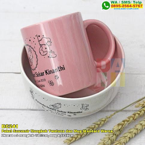 Paket Souvenir Mangkok Twotone Dan Mug Standard Warna