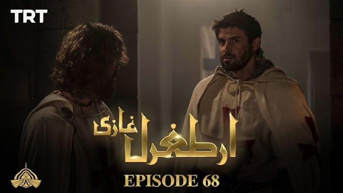 Ertugrul GhaziUrdu | Episode 68 | Season 1