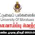 Vacancy In University Of Moratuwa  Post Of - System Engineer