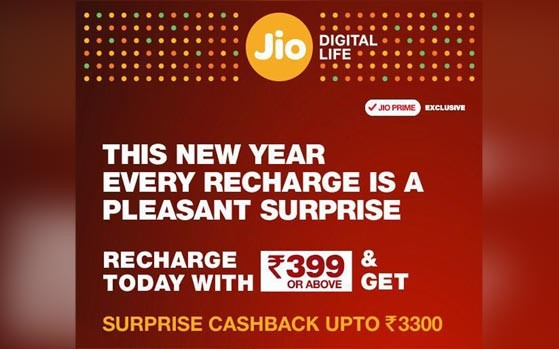 New Year 2018 Jio Surprise Cashback offer with these 10-points
