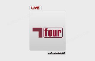 قناة الكأس 4 بث مباشر Alkass Four Live