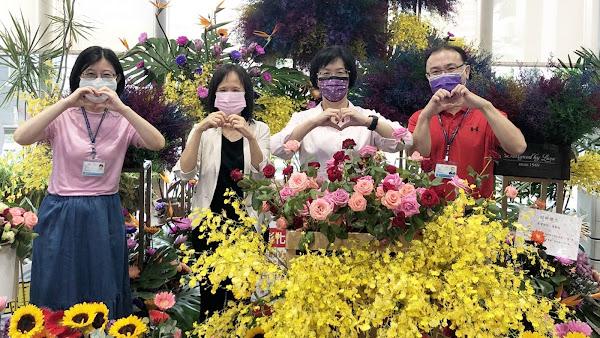 彰縣府打造公共空間花藝布置 療育花卉舒緩疫情緊繃氣氛