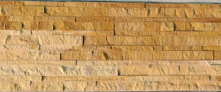 rock face wall cladding