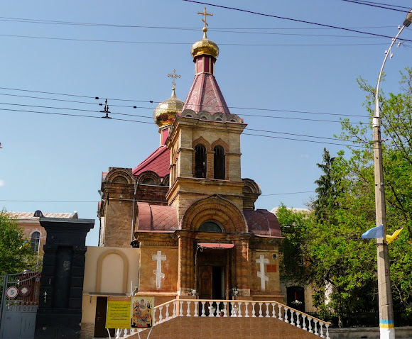 Херсон. Храм св. мучениці Олександри. 1902 р.