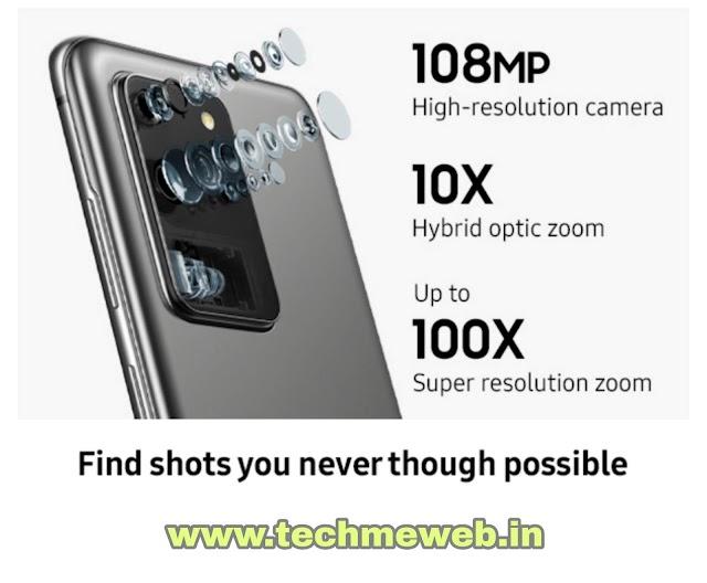 Samsung Galaxy S20 Ultra smartphone (12GB RAM 128GB ROM)