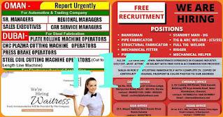 Gulf Naukri Vacancies Paper Today, online job search,