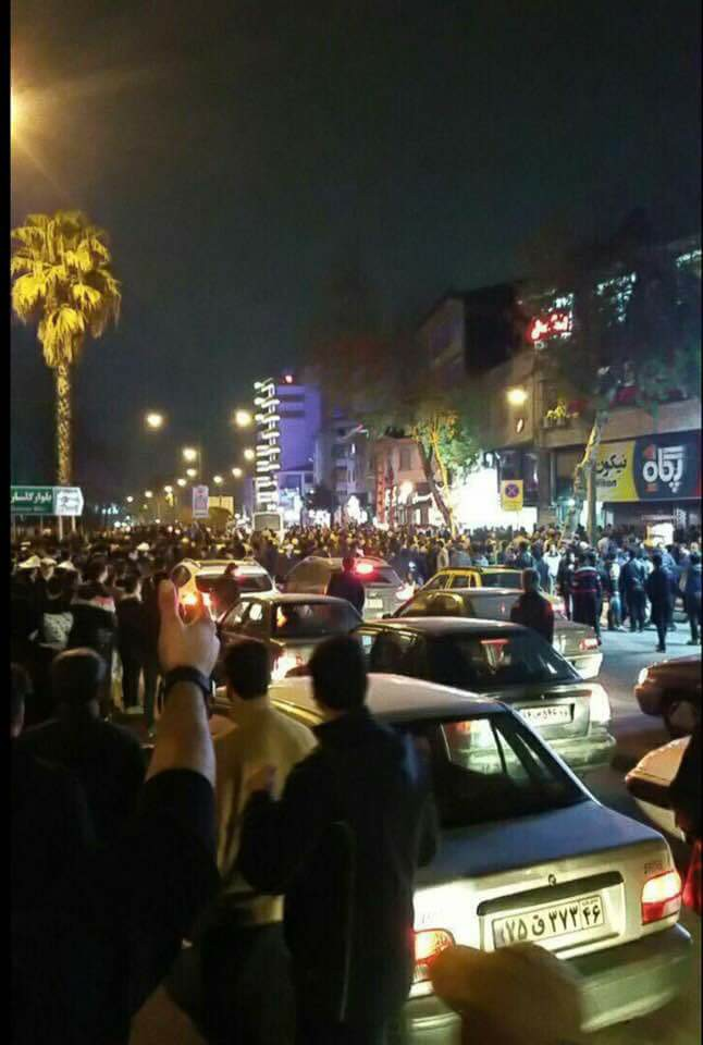 Rasht, ; people demand the mullahs to get lost