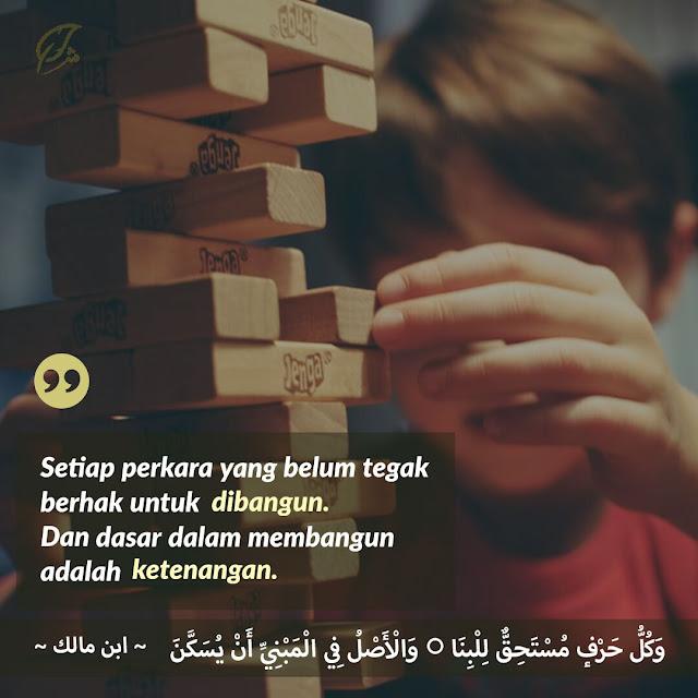 Quote nahwu shorof