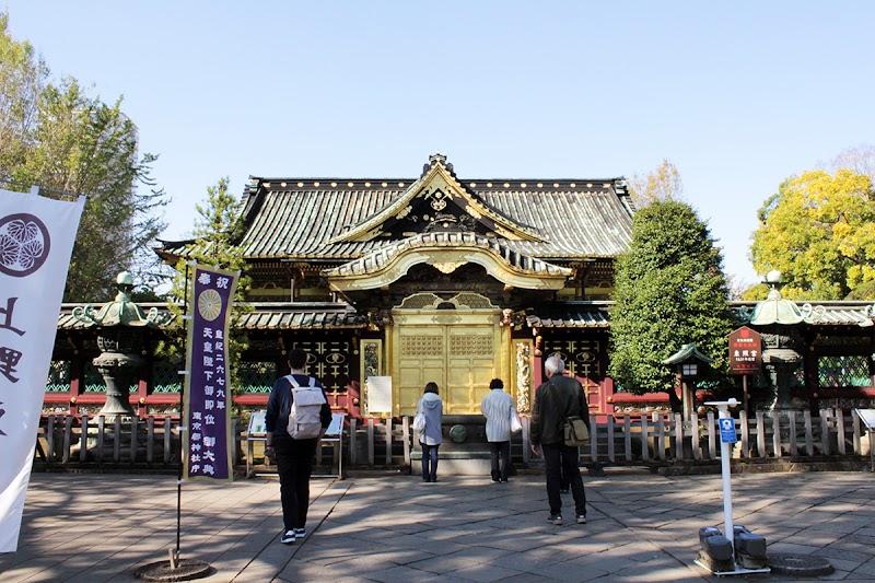 Día 2. Tokio: Ueno + Yanaka + Asakusa