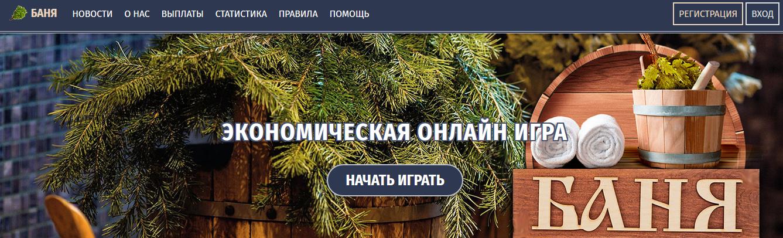 Parilka.fun - Отзывы, развод, мошенники, сайт платит деньги?