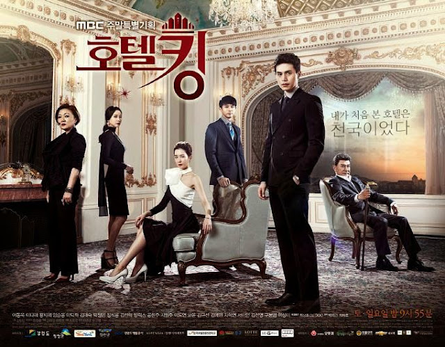 xem-phim-ong-hoang-khach-san-hotel-king-1