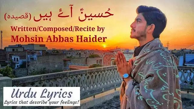 Hussain (AS) Aaye Hain Qaseeda Lyrics - Mohsin Abbas Haider