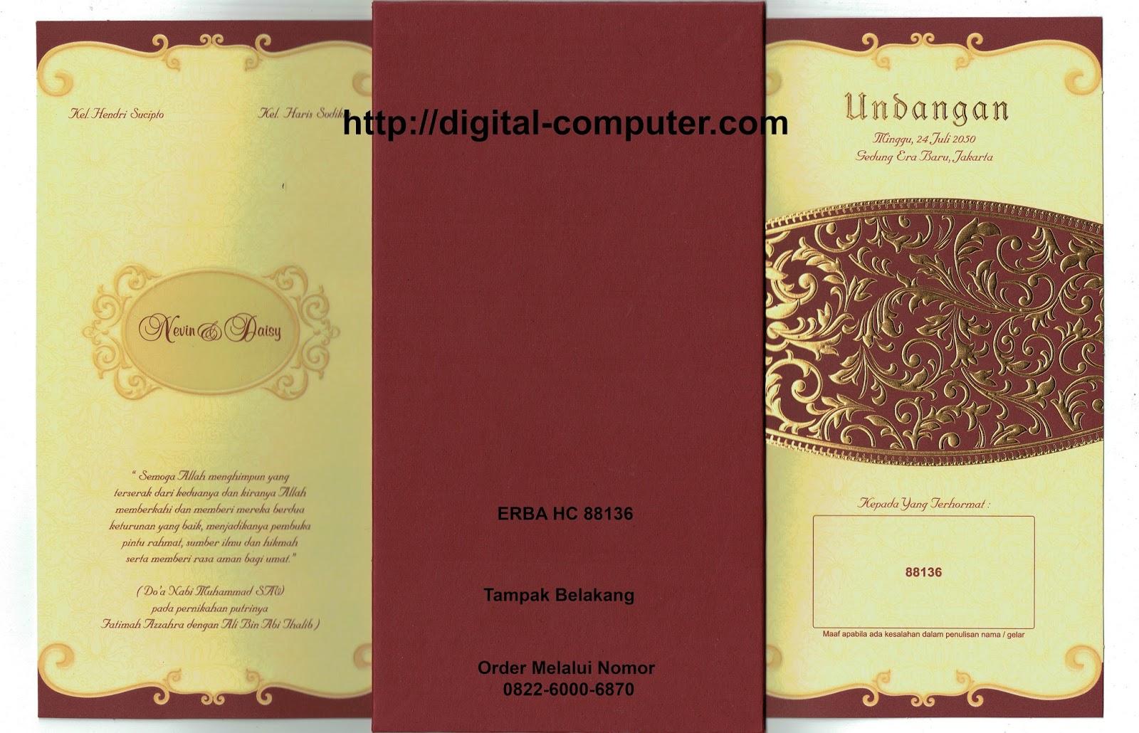undangan hardcover ERBA HC-88136