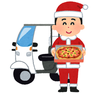 christmas_delivery_pizza_santa%255B1%255