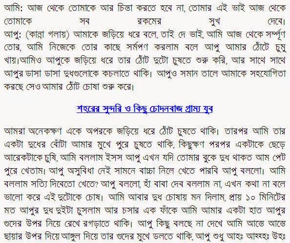 Bangla Font Online