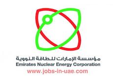 مؤسسة الإمارات للطاقة النووية وظائف | وظائف للطاقة النووية
