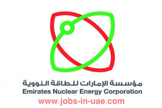 نكون قد وصلنا إلى نهاية المقال المقدم والذي تحدثنا فيه عن مؤسسة الإمارات للطاقة النووية - Emirates Nuclear Energy Corporation - ابوظبي وظائف ، وتحدثنا أيضا فيه عن مؤسسة الإمارات للطاقة النووية وظائف ، وتحدثنا ايضا عن مؤسسة الإمارات للطاقة النووية ابوظبي الامارات العربية المتحدة ، والذي قدمنا لكم من خلالة طريقة التقديم في مؤسسة الإمارات للطاقة النووية - Emirates Nuclear Energy Corporation ، كما قمنا بتزويدكم بتفاصيل الوظائف ، كل هذا قدمنا لكم عبر هذا المقال ، عبر مدونة وظائف في الامارات .