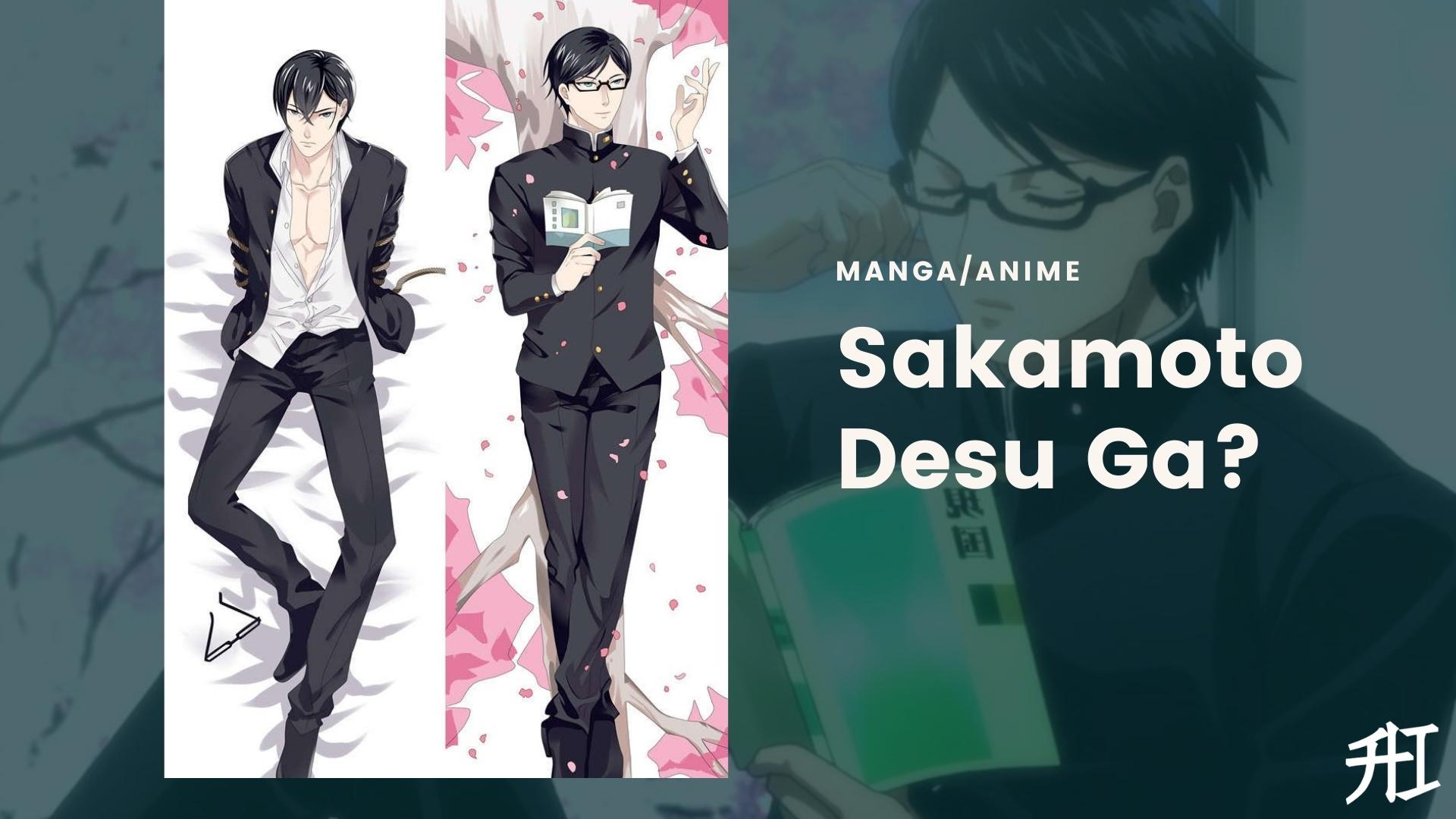 Anime like Way of the HouseHusband