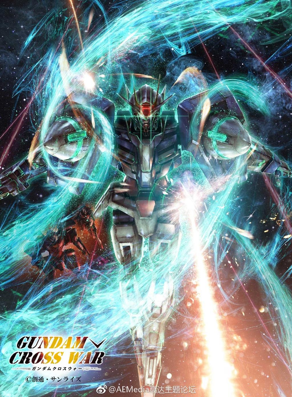 Gundam Cross War Mobile Phone Size Wallpapers Gundam Kits