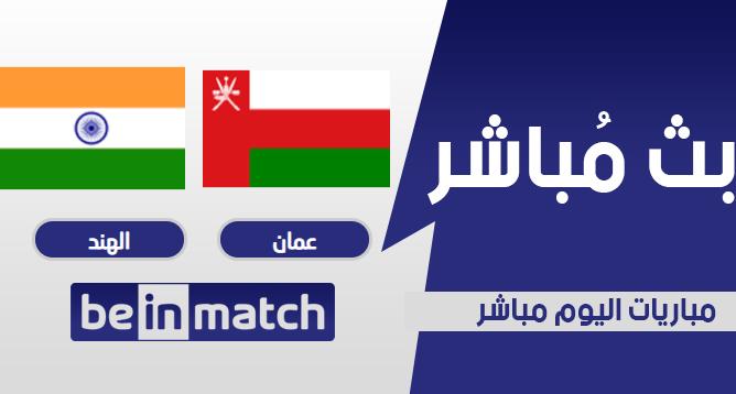 عمان والهند