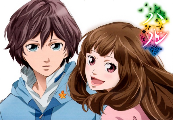 download anime HAL : The Movie