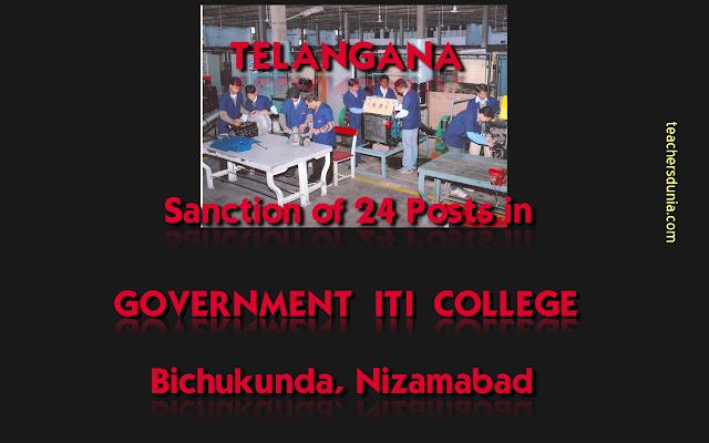 ITI-College-Bichukunda-Kamareddy