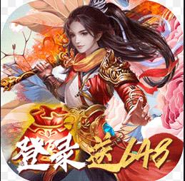 Tải game Trung Quốc lậu mobile Loạn Thế Anh Hùng Free Full VIP 15 + 999999 KNB Đầu Game & Vô số quà tân thủ khủng