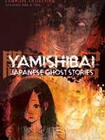 Assistir Yami Shibai: Japanese Ghost Stories Online