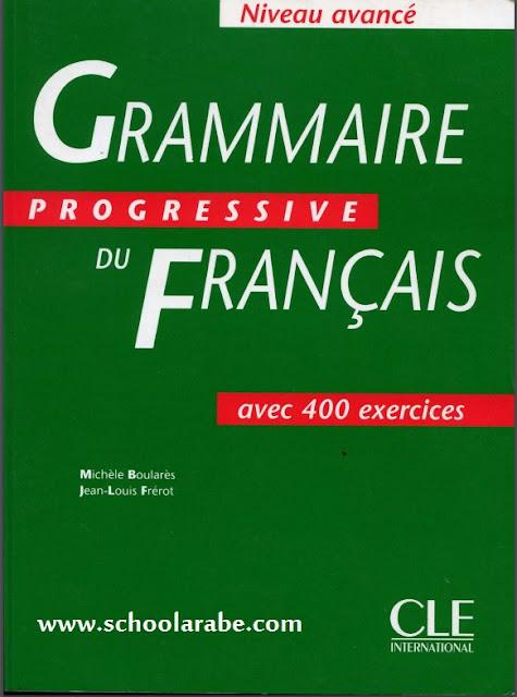 Télécharger livre Grammaire progressive du Francais