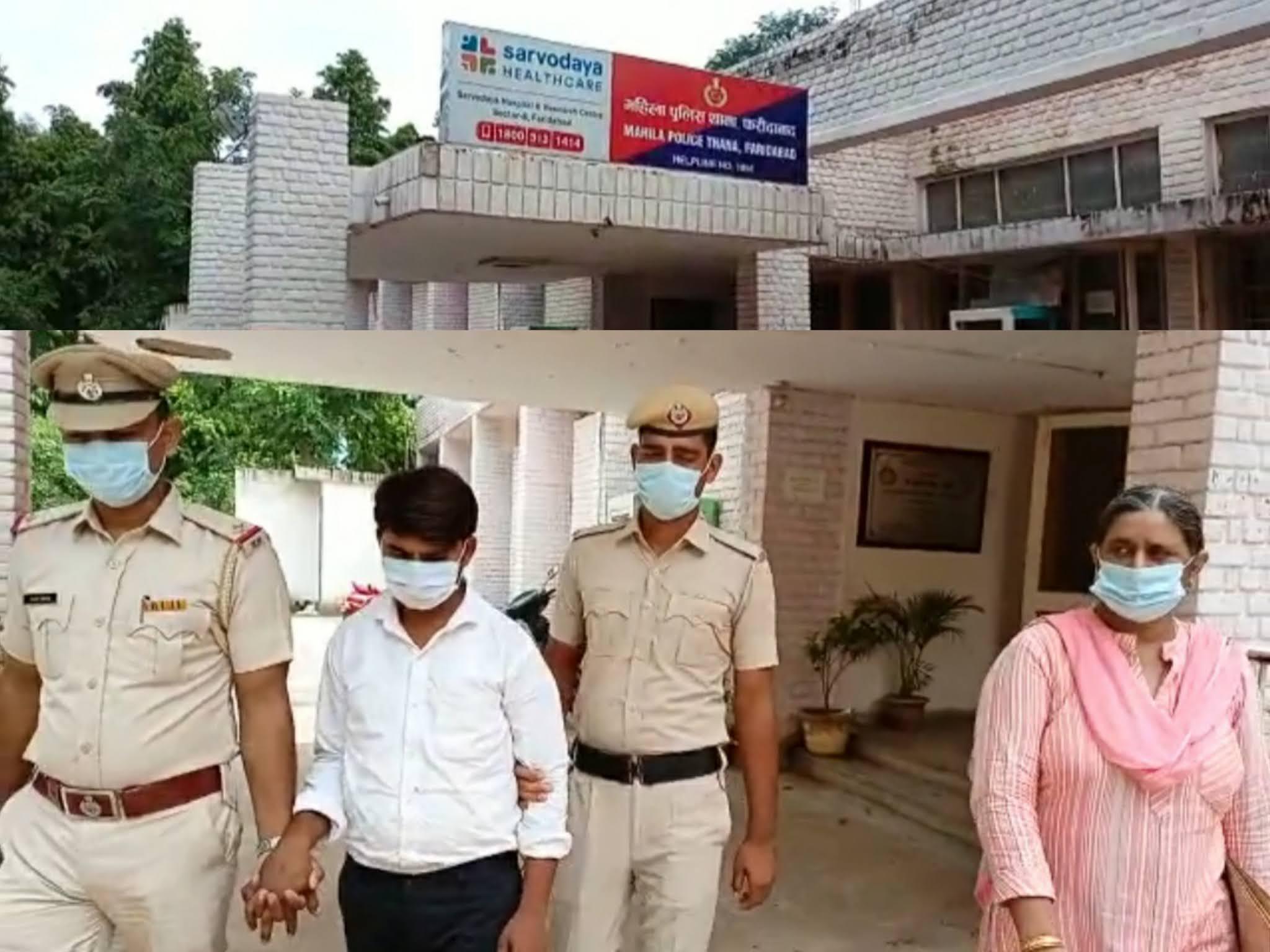 rape-accused-qrg-hospital-staff