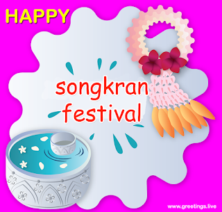 Songkran Festival wishes Image greetings live