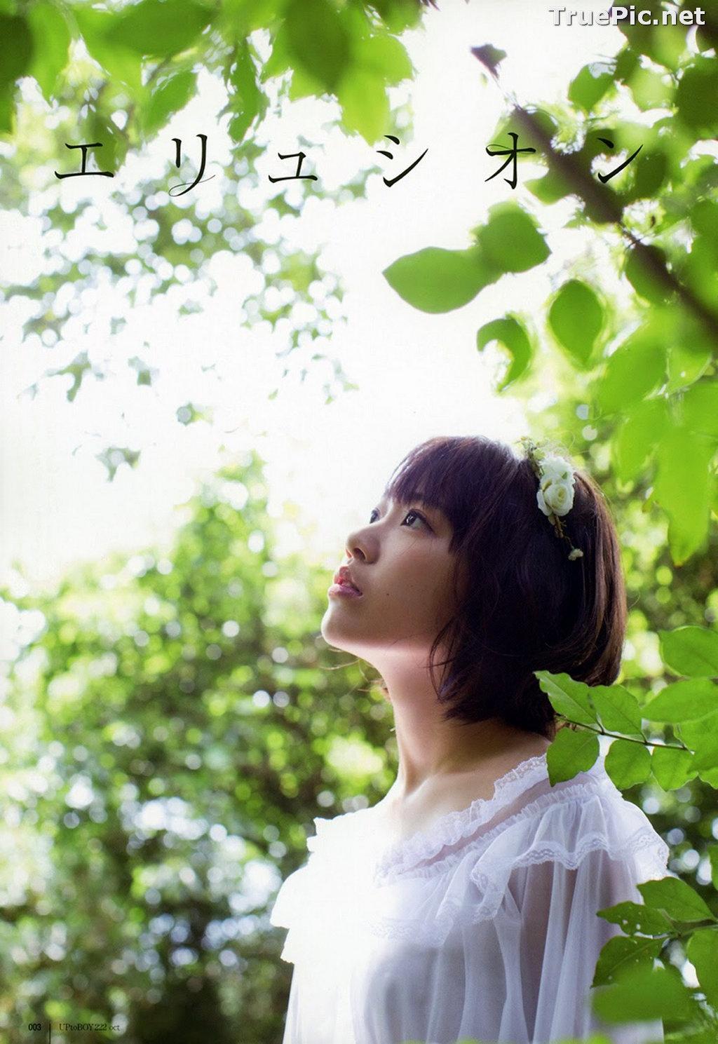 Image Japanese Singer and Actress - Sakura Miyawaki (宮脇咲良) - Sexy Picture Collection 2021 - TruePic.net - Picture-10