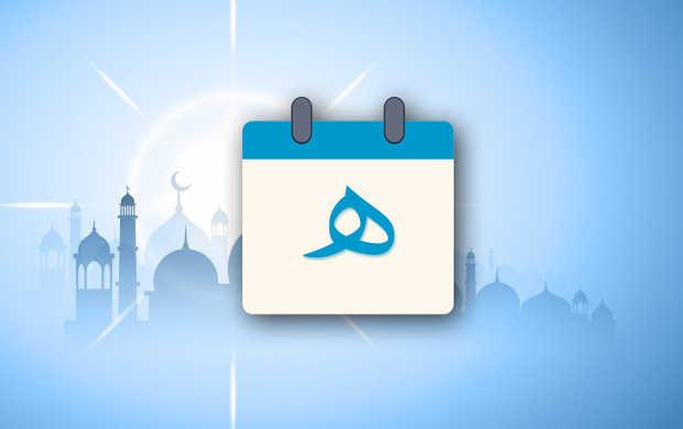 merubah atau mengganti widgettanggal di handphone menjadi Tanggal Hijriyah atau Kalender Cara Pasang Tanggal Hijriyah Islam di Handphone