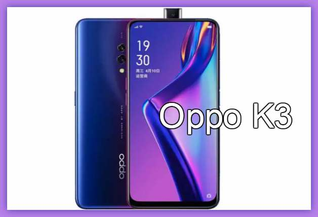 Best Electronic Gadgets Oppo K3 Lunch On July 19 In India