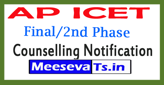 AP ICET Final/2nd Phase Counselling Notification 2018