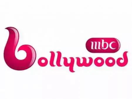 مشاهدة قناة ام بى سى بوليود بث مباشر MBC Bollywood