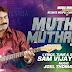 Mudan Mudalai -  முதன்முதலாய் :- Sam Vijay Paul