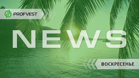 Новостной дайджест хайп-проектов за 09.06.19. Последние новости уходящей недели