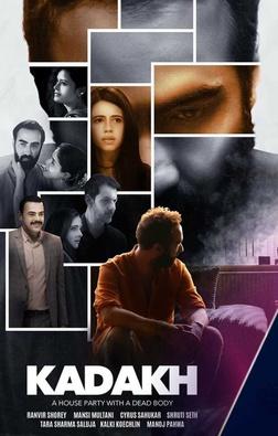 Kadakh Reviews