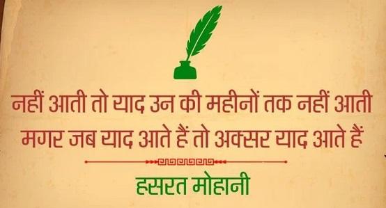 दरख़्त यानी वृक्ष पर कहे गए शेर Dastak  Par Shayari Collections