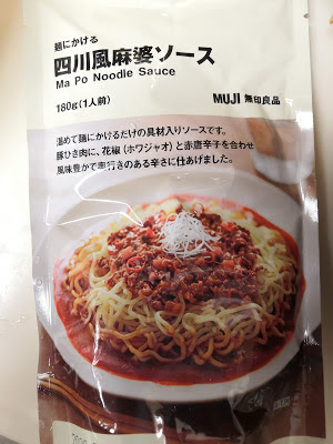 Package of spicy Mapo noodle of MUJI