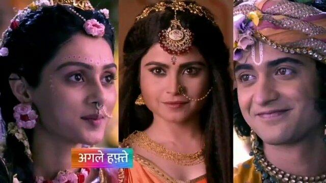 Radha Krishna Serial episode  Hostar