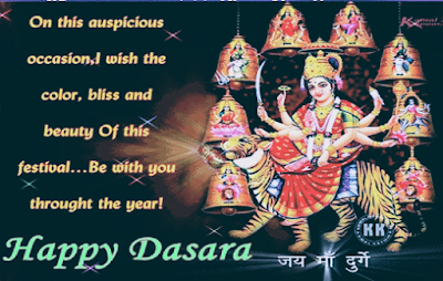 Happy Dussehra Images lord ram pics