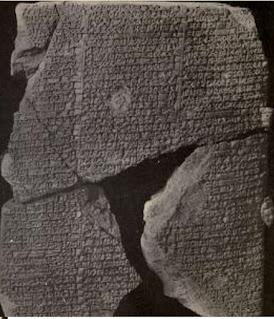 Gilgamesh epic