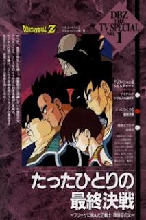 el OVA de Bardock de 1990, Tatta hitori no saishū kessen ~Furīza ni idonda zetto senshi Son Gokū no chichi~