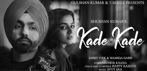 Kade Kade New Punjabi Song 2021 Lyrics | Ammy Virk | Wamiqa Gabbi