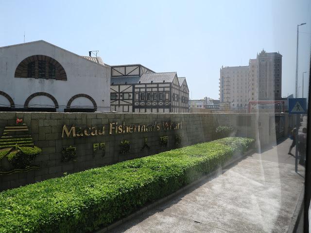 MACAU : Macau Fisherman's Wharf
